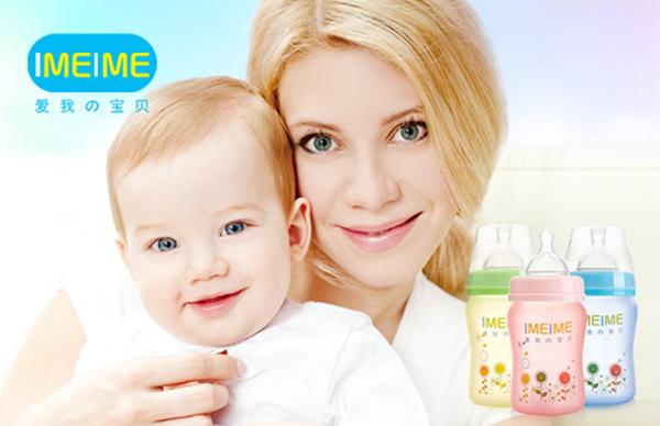 IMEIME母婴品牌