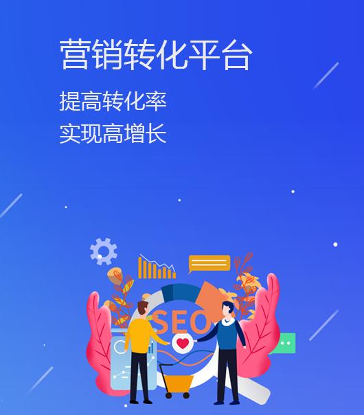 樊城网站建设