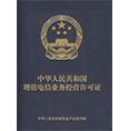 台州选择网络公司建设网站为什么要看ICP证书