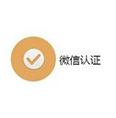 微信公众号营销教程之一注册与认证