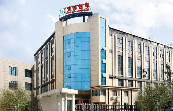 台州宏畅模塑科技有限公司