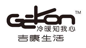 浙江吉康塑胶有限公司