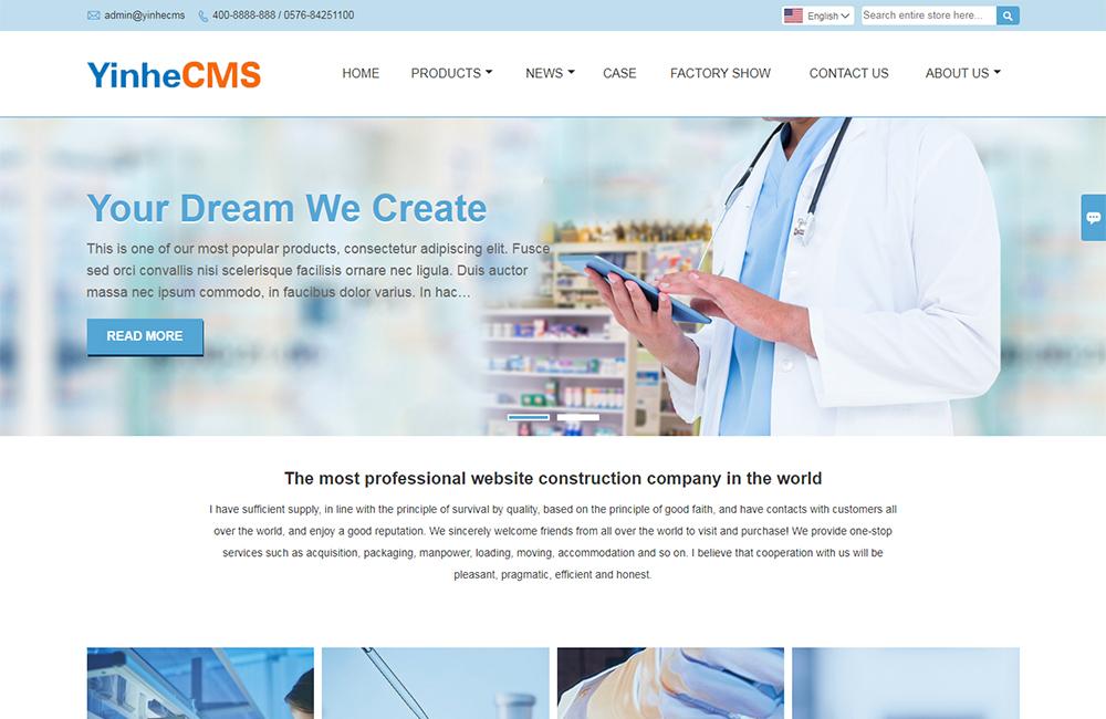 医疗工业,自适应企业网站模板