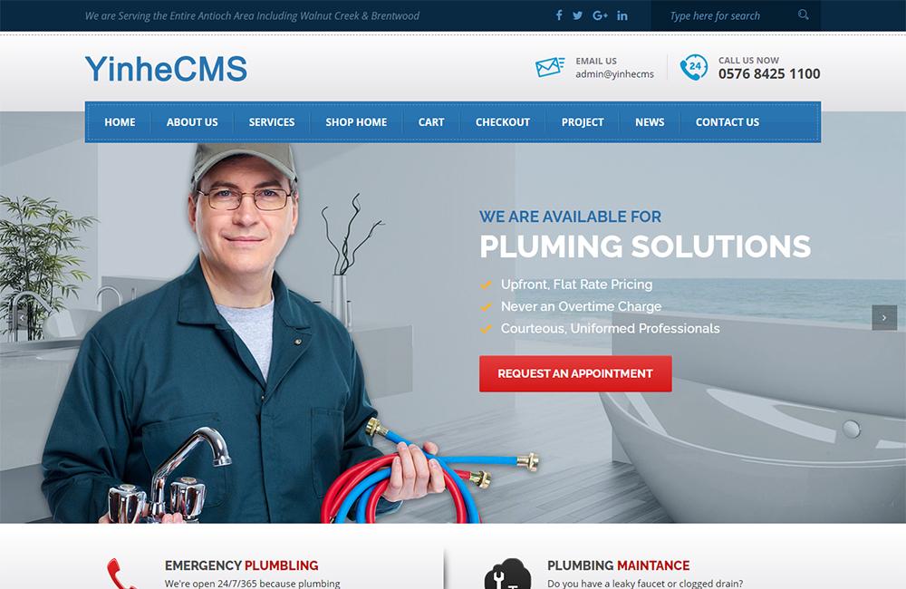 家政服务,商务服务,自适应企业网站模板