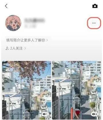 QQ截图20210313211740